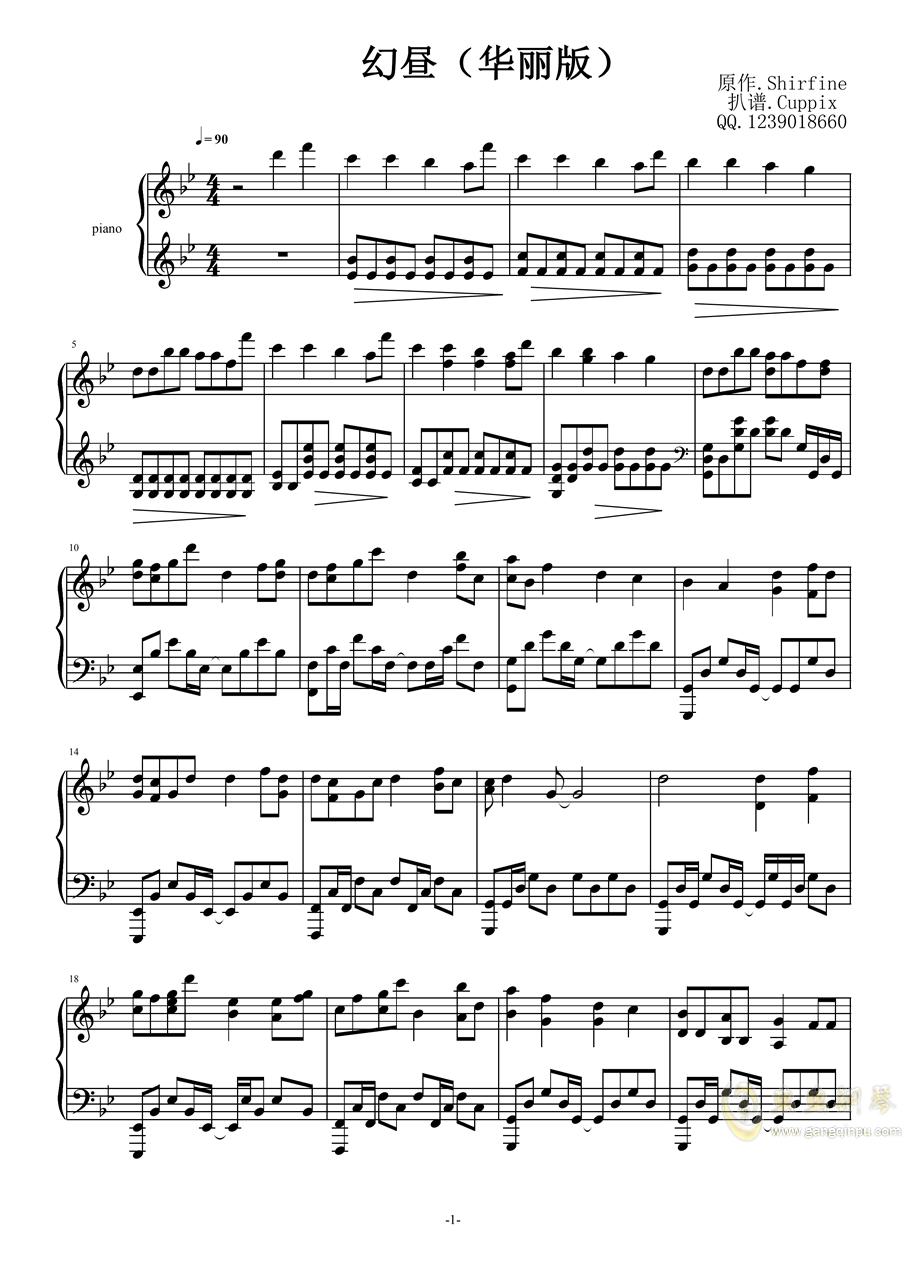 幻���琴�V 第1�
