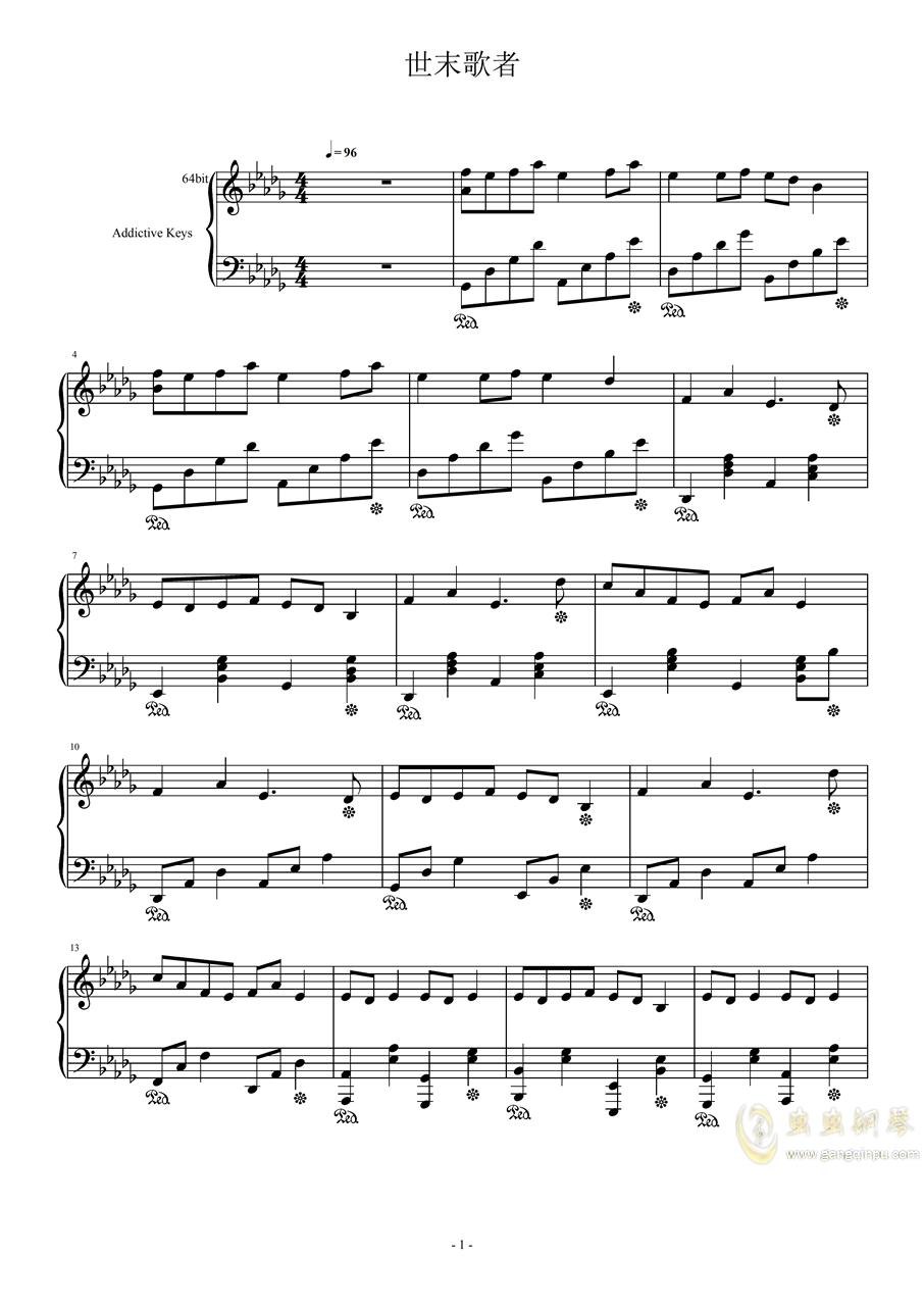 世末歌者�琴�V 第1�