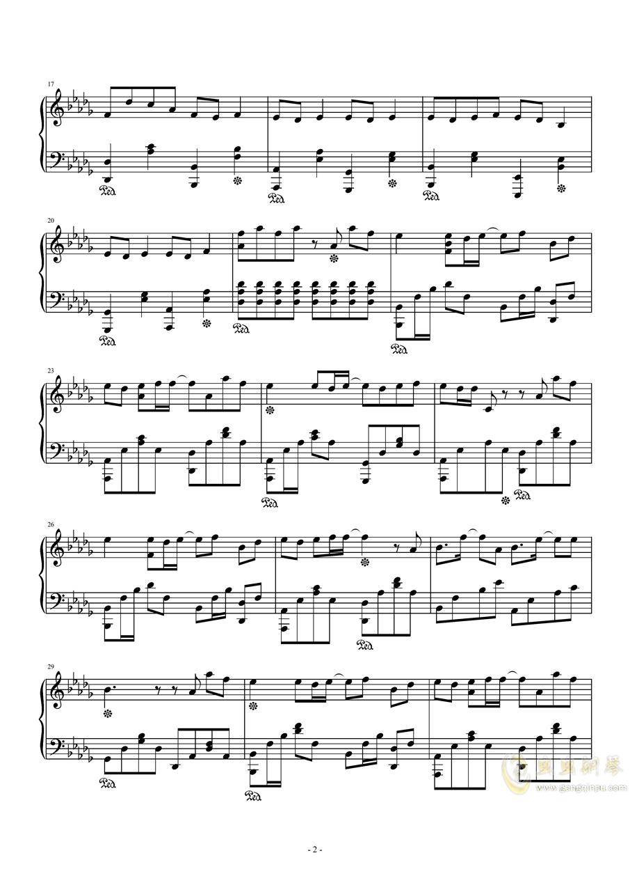 世末歌者�琴�V 第2�