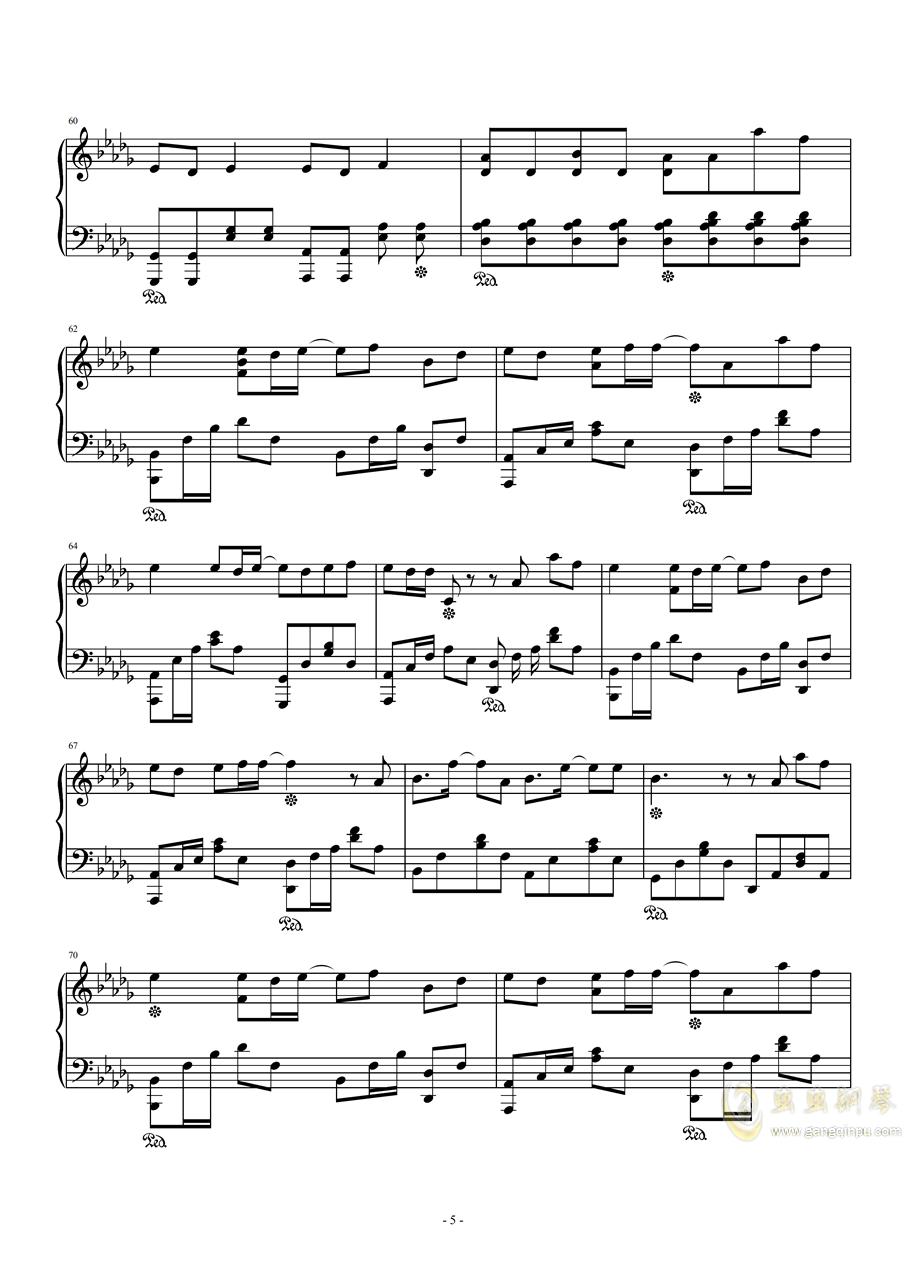 世末歌者�琴�V 第5�