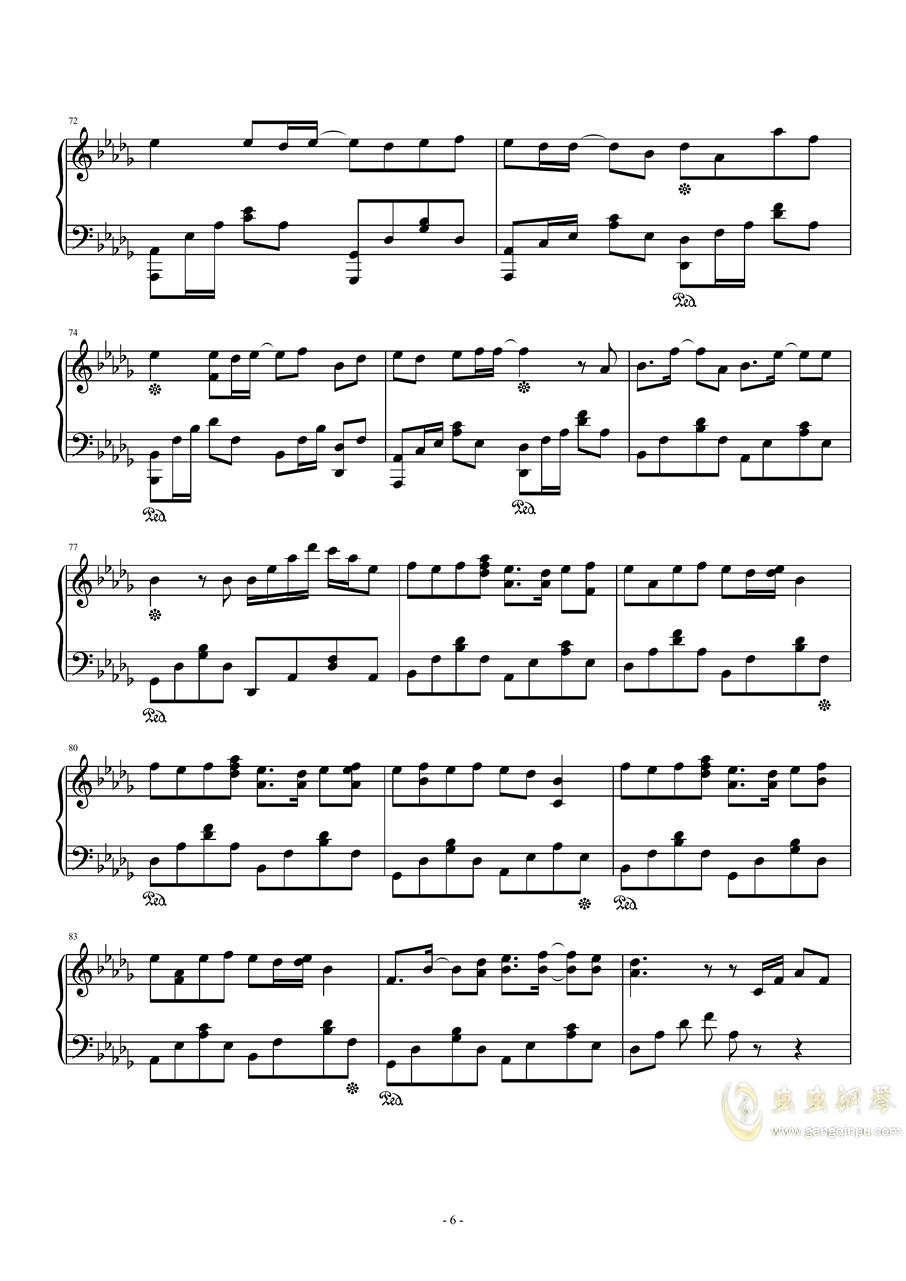 世末歌者�琴�V 第6�