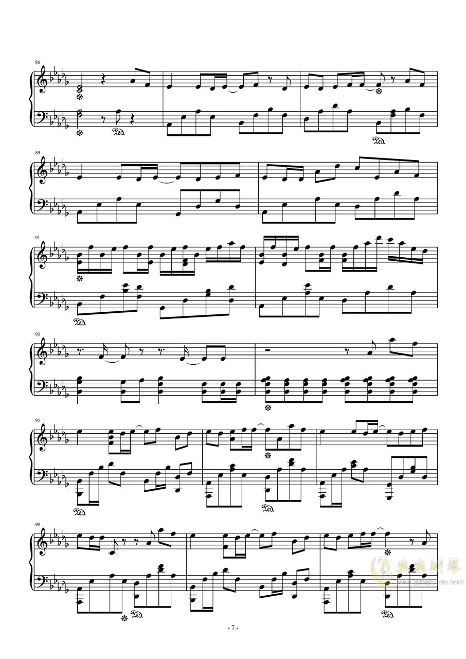 世末歌者�琴�V 第7�