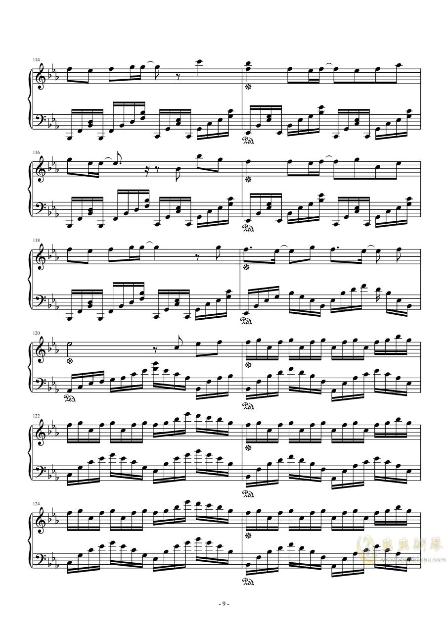 世末歌者�琴�V 第9�