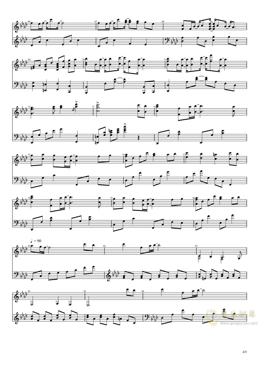 秋之回忆1钢琴谱 第4页