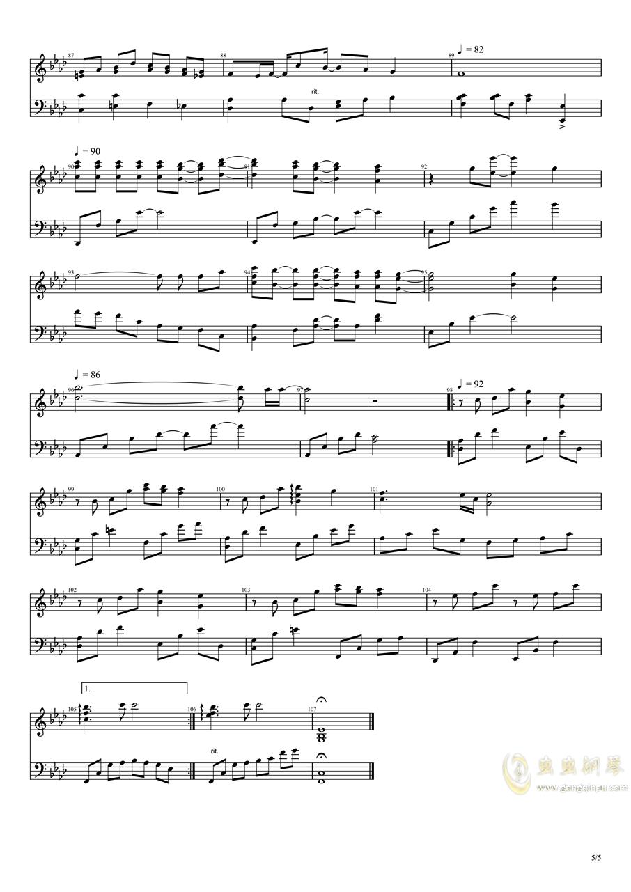 秋之回忆1钢琴谱 第5页