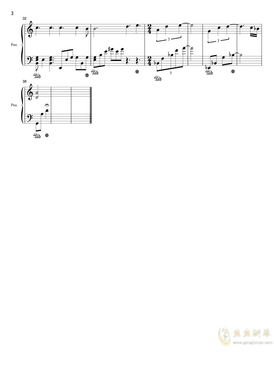 2‰德国骨科病人钢琴谱 第3页