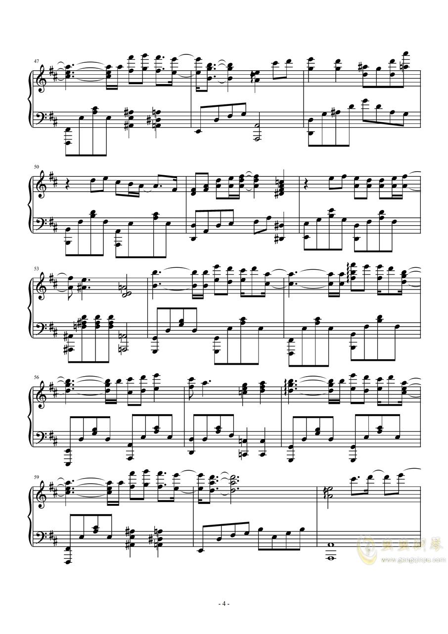 从无到有钢琴谱 第4页