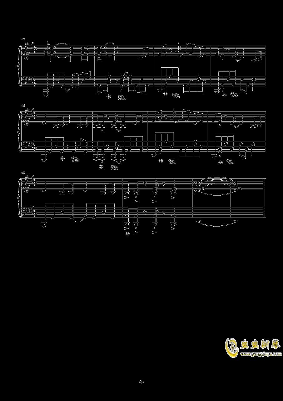 大田后生仔钢琴谱 第3页