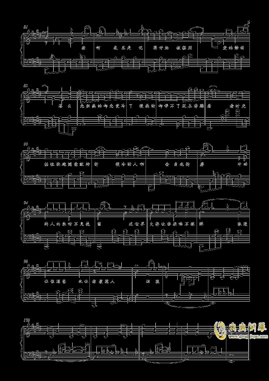 慢冷钢琴谱 第5页