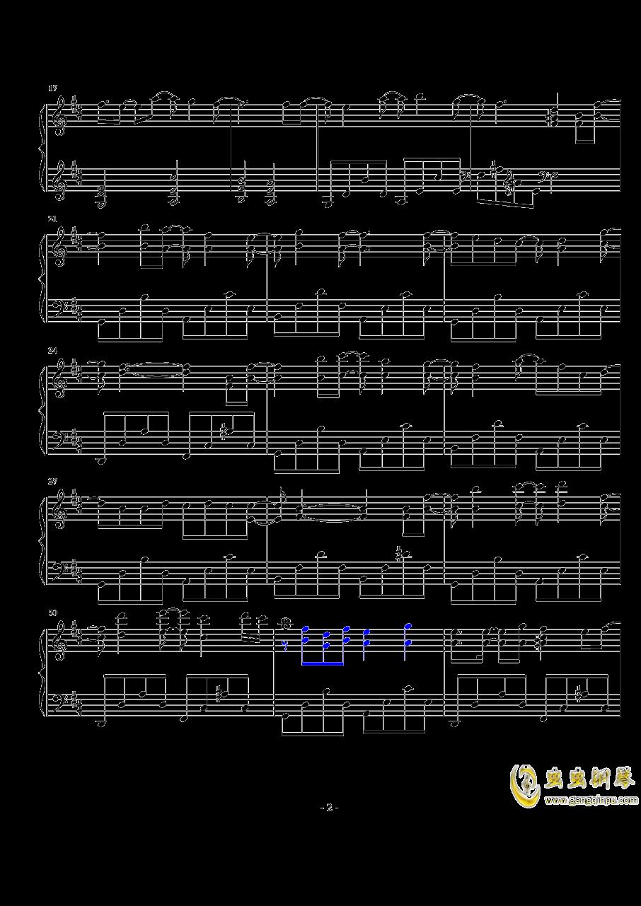 撒野钢琴谱 第2页