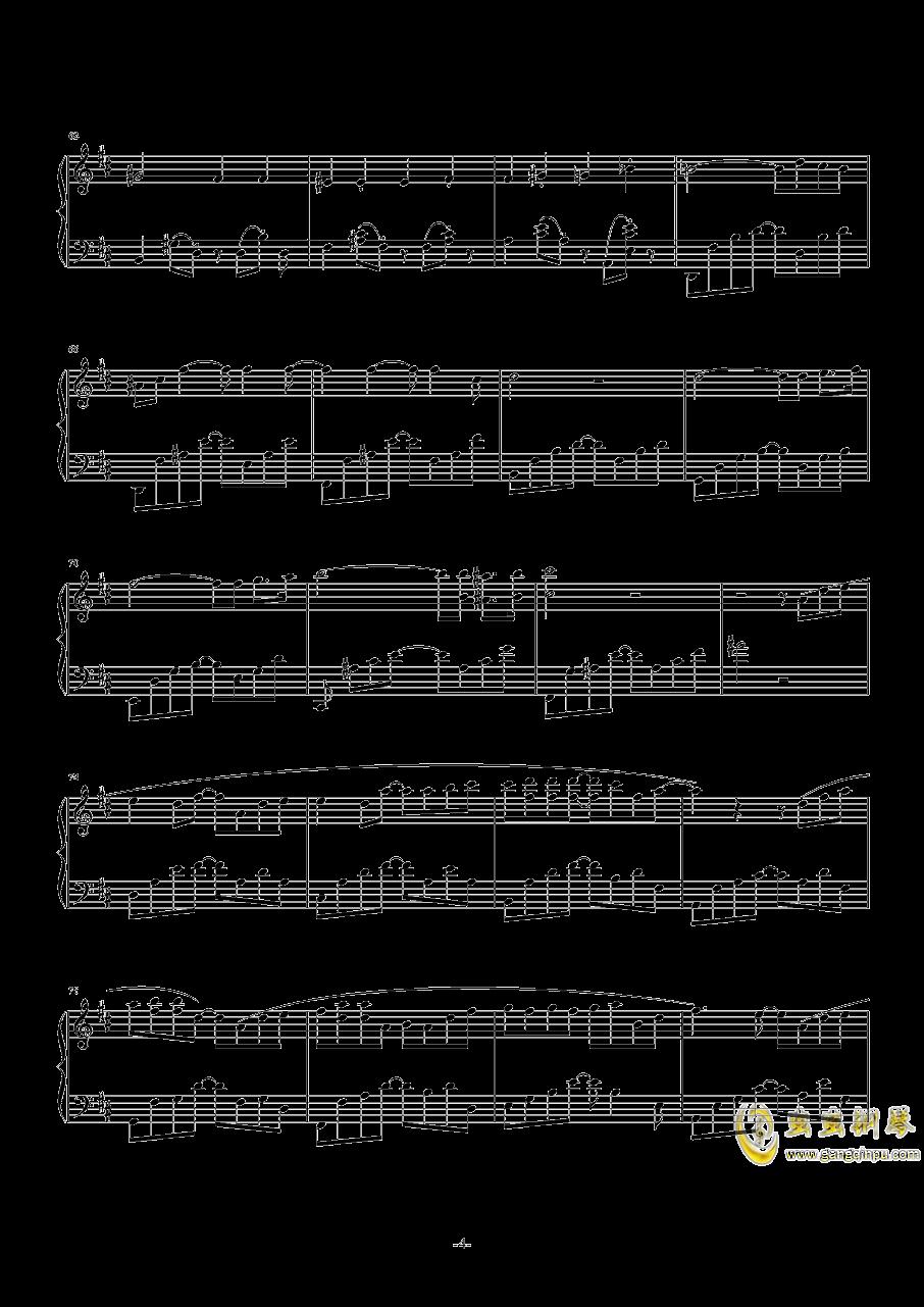 送给赵荣成钢琴谱 第4页