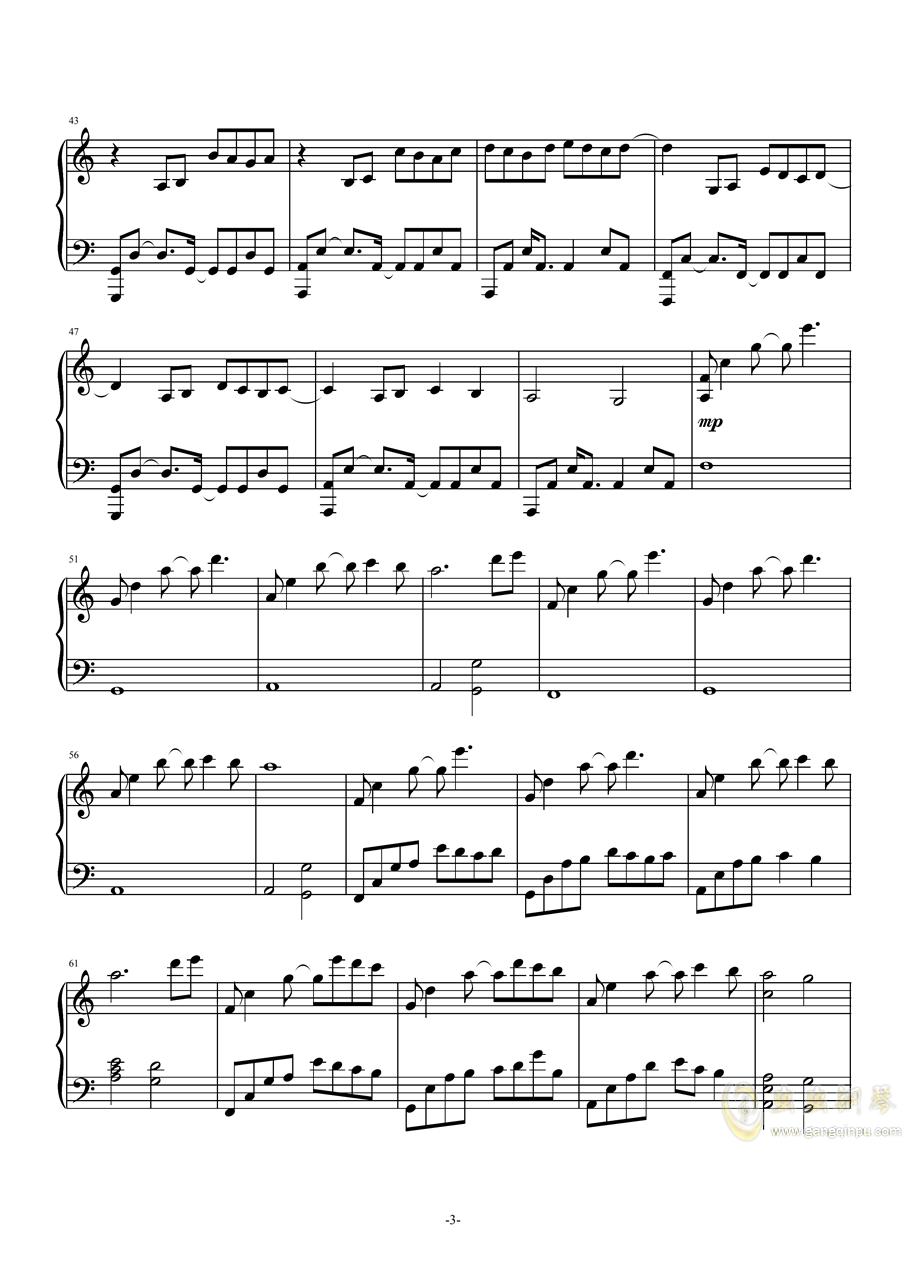 sAr - what for? (完美版)【Cuppix编配】钢琴谱 第3页