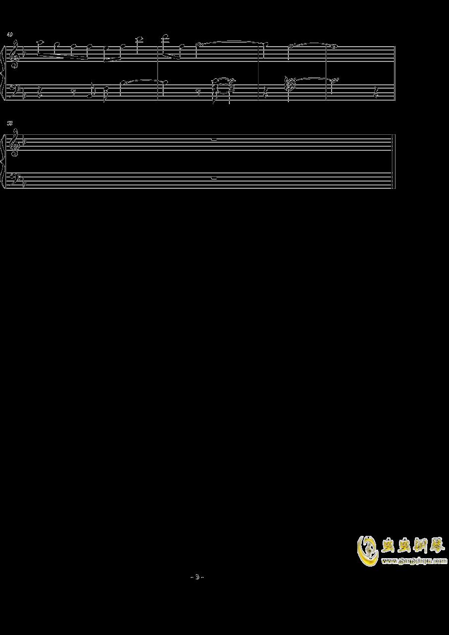 全职高手钢琴谱 第3页