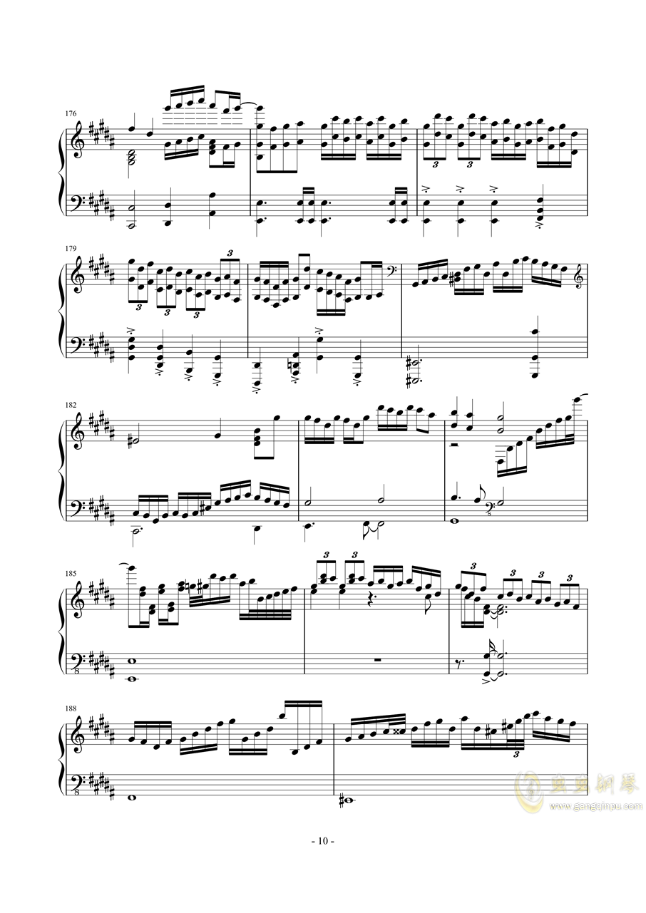 为已逝王女献上的钢琴七重奏钢琴谱 第10页