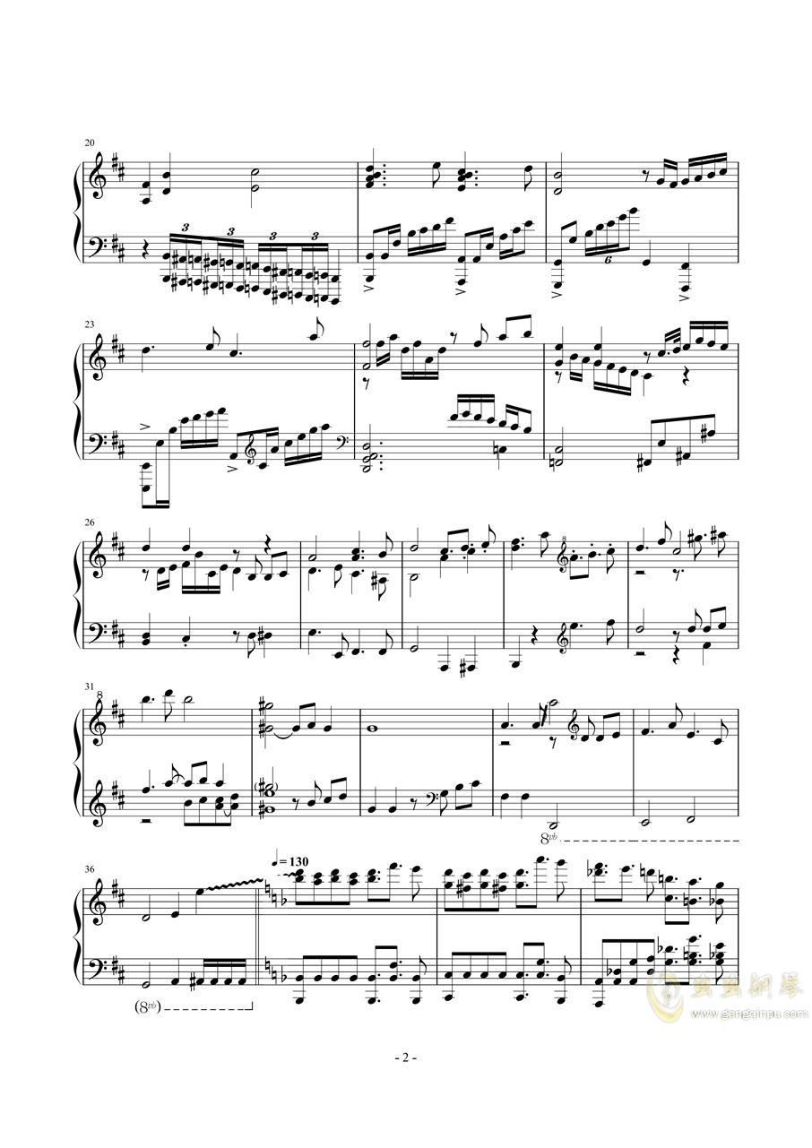 为已逝王女献上的钢琴七重奏钢琴谱 第2页