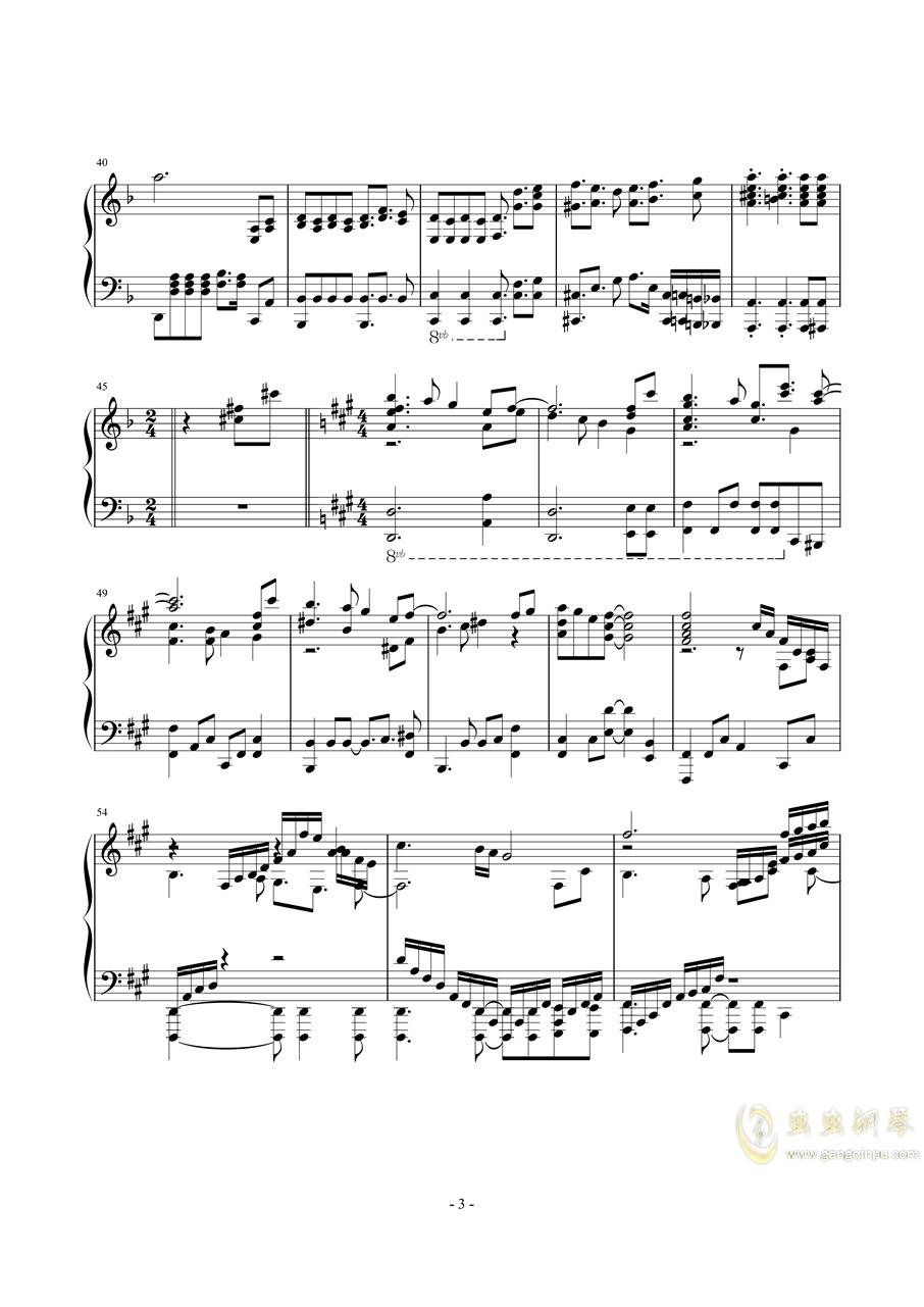 为已逝王女献上的钢琴七重奏钢琴谱 第3页