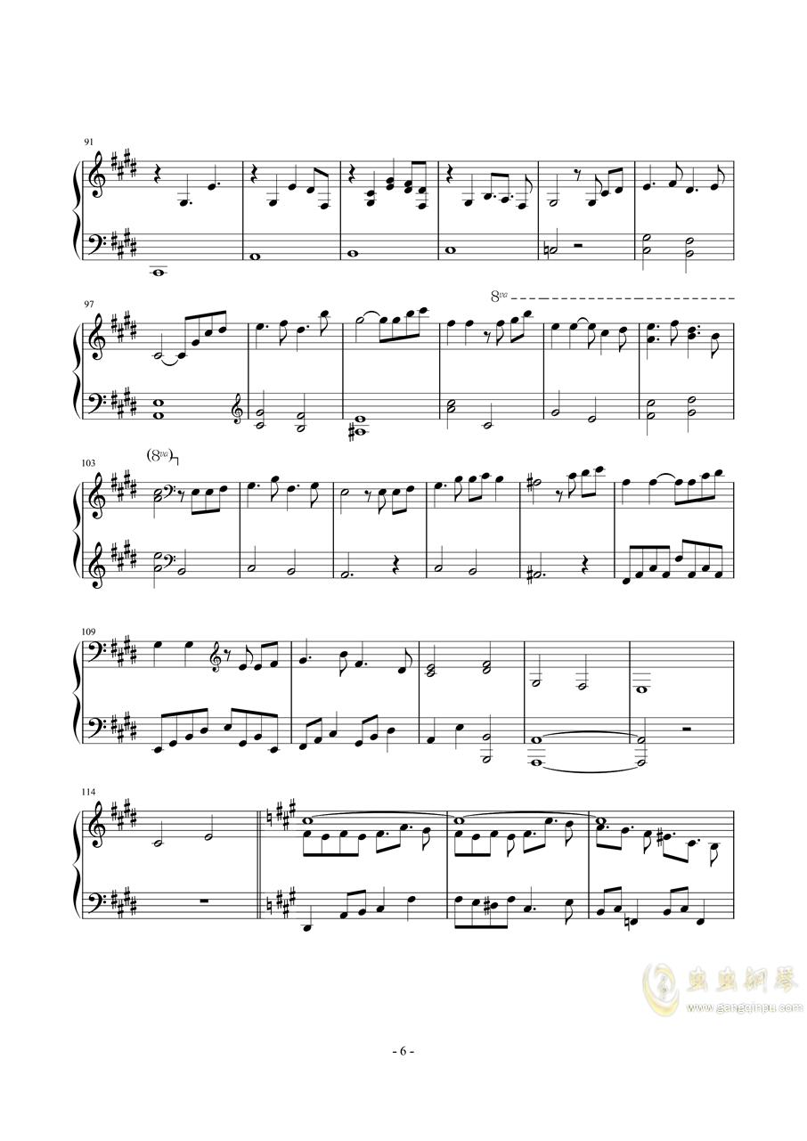 为已逝王女献上的钢琴七重奏钢琴谱 第6页