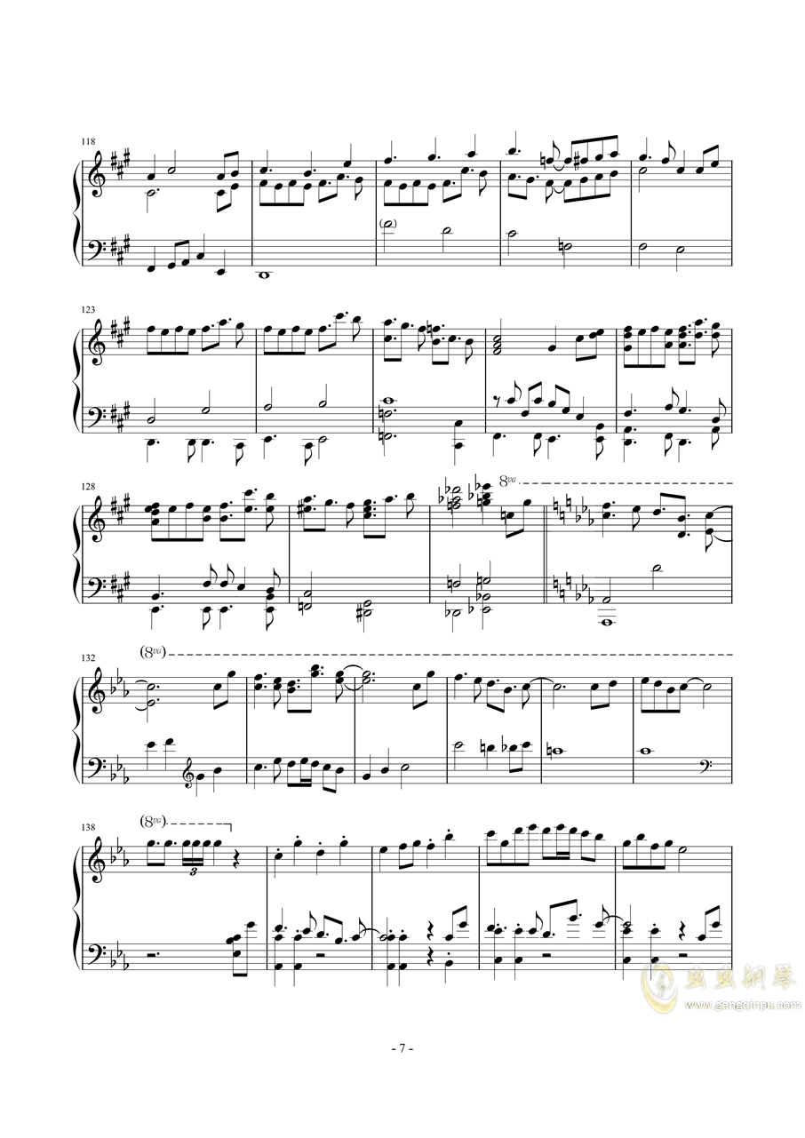 为已逝王女献上的钢琴七重奏钢琴谱 第7页