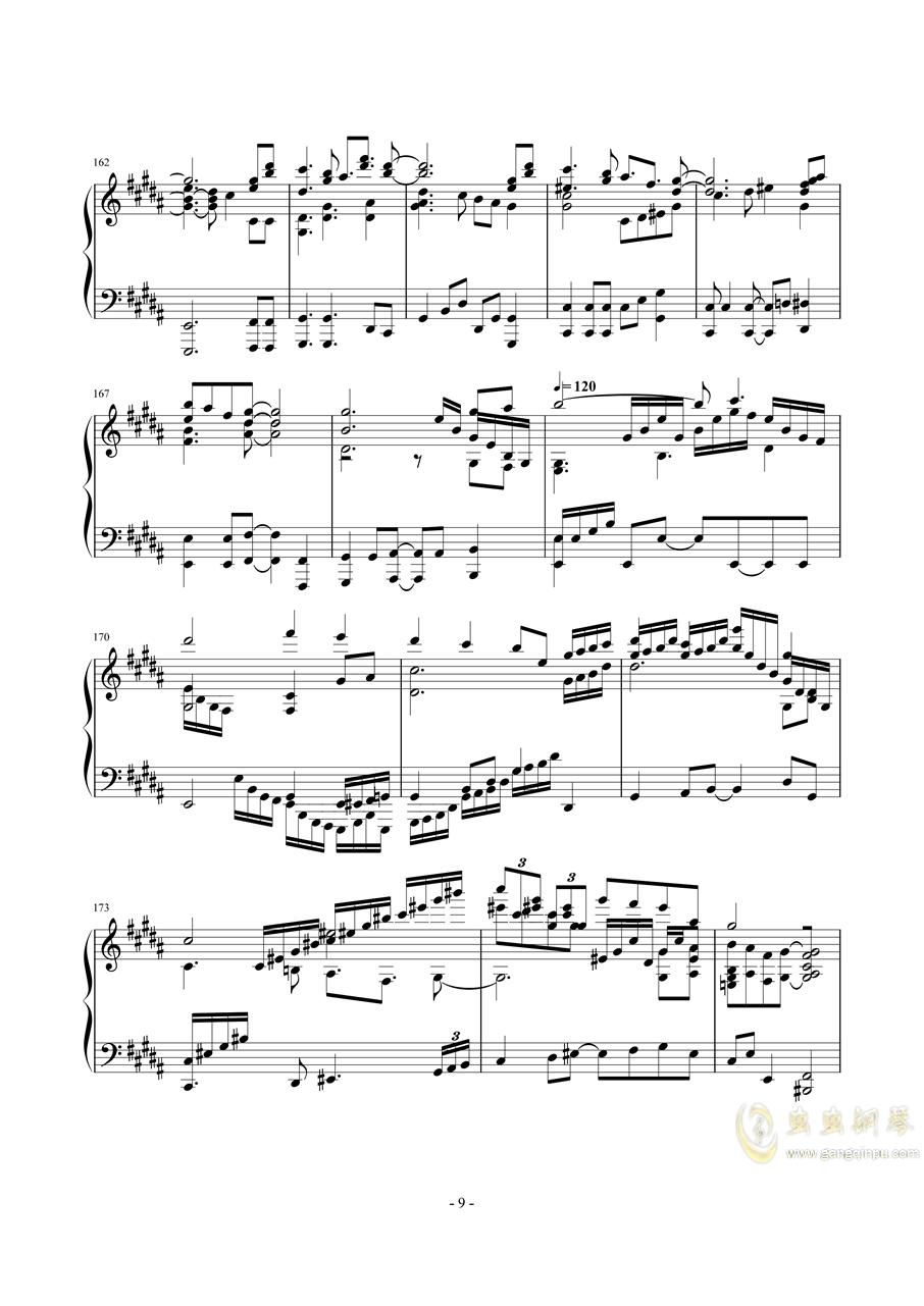 为已逝王女献上的钢琴七重奏钢琴谱 第9页