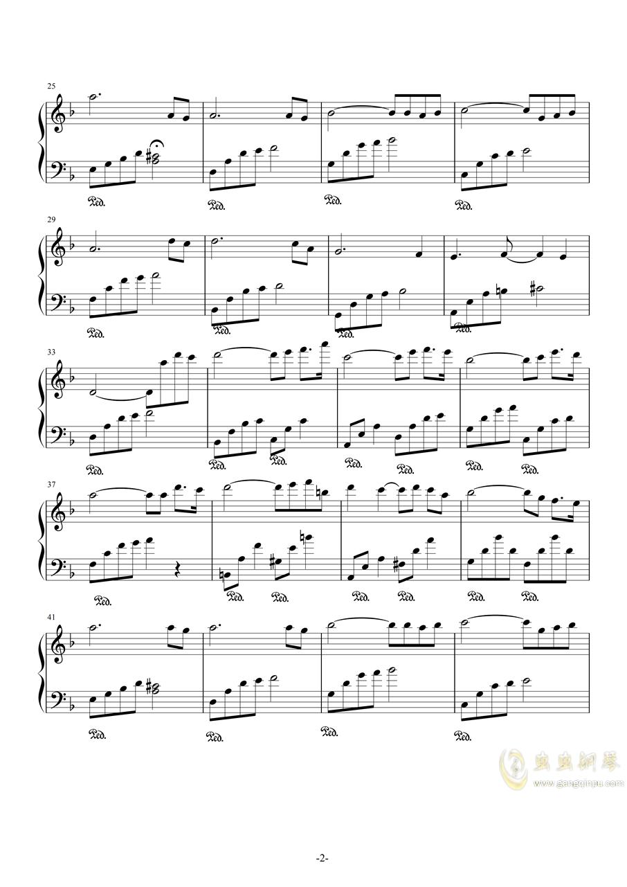 一生写不完的一首曲子4钢琴谱 第2页