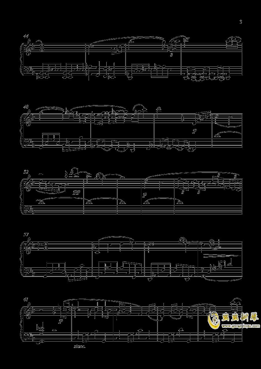 歌仙兼定钢琴谱 第3页