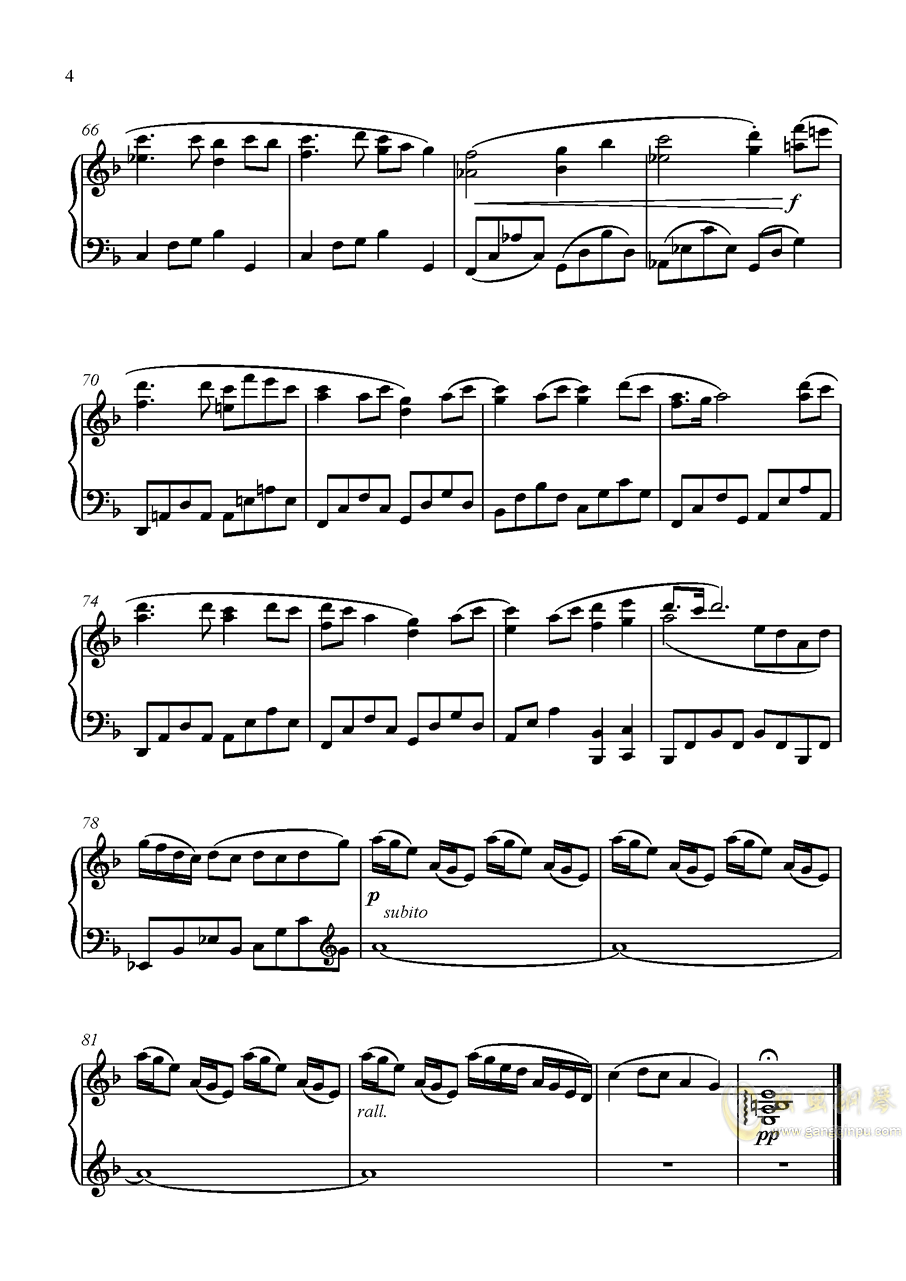 歌仙兼定钢琴谱 第4页