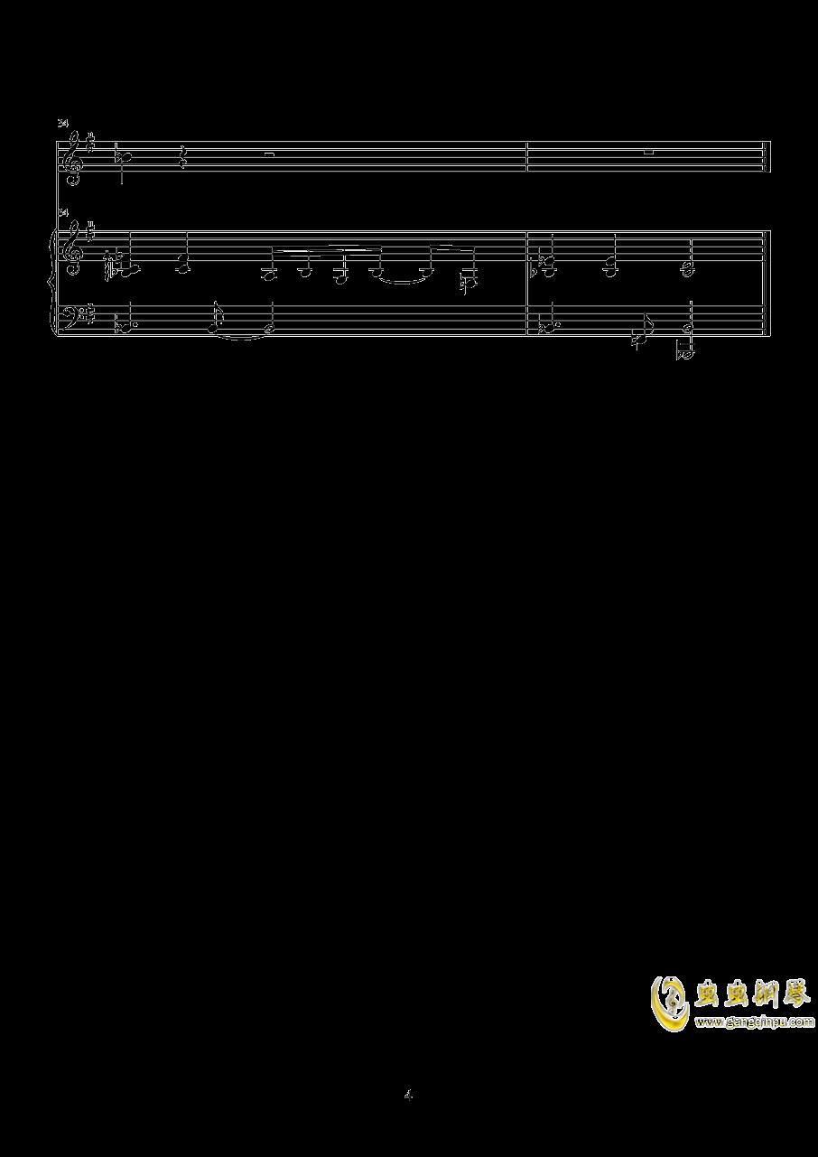 黑色幽默钢琴谱 第4页