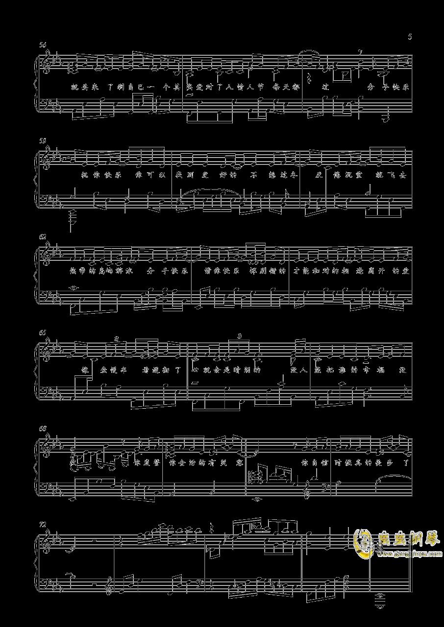 分手快乐钢琴谱 第5页