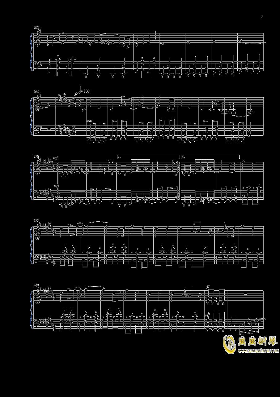 植物大战僵尸钢琴谱 第7页