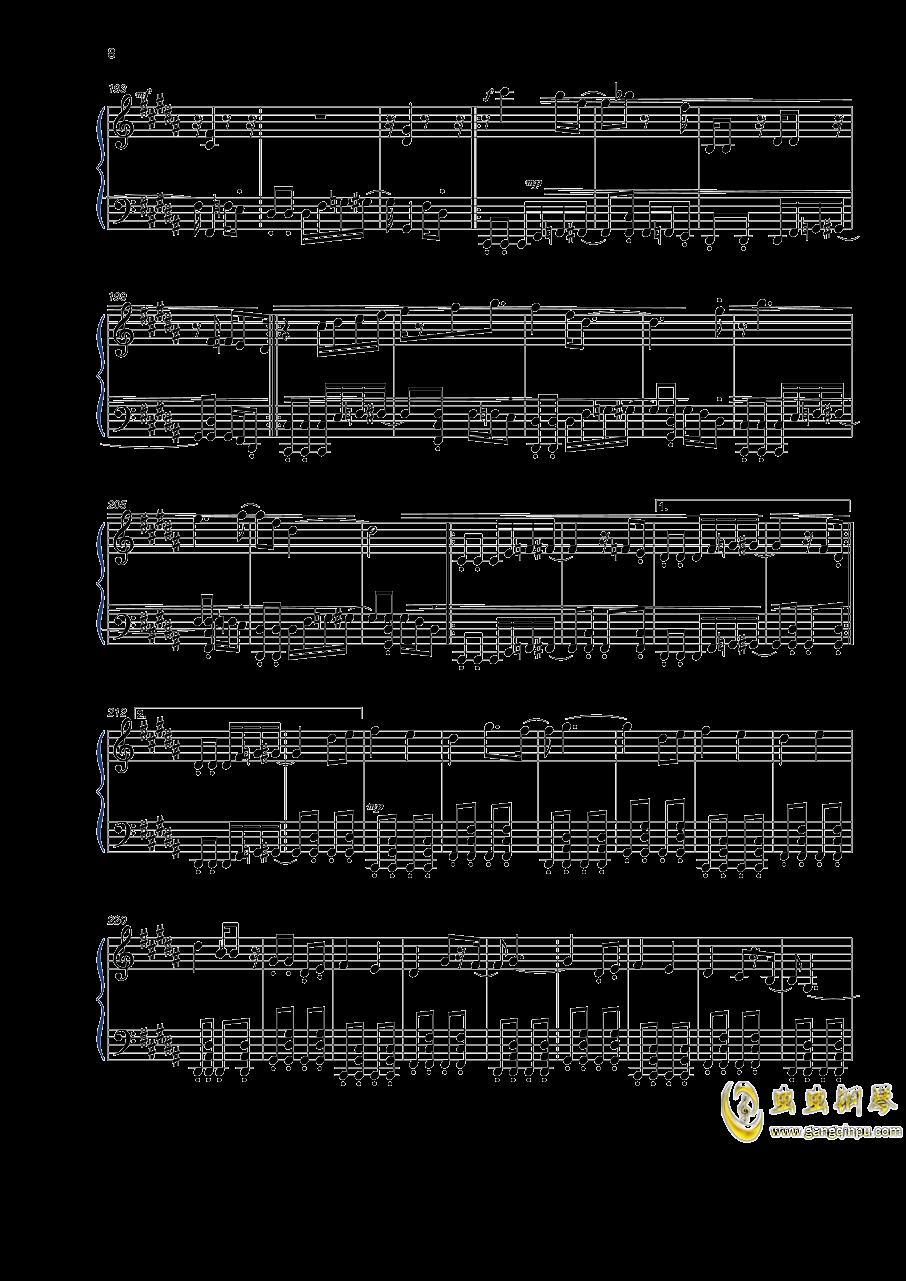 植物大战僵尸钢琴谱 第8页