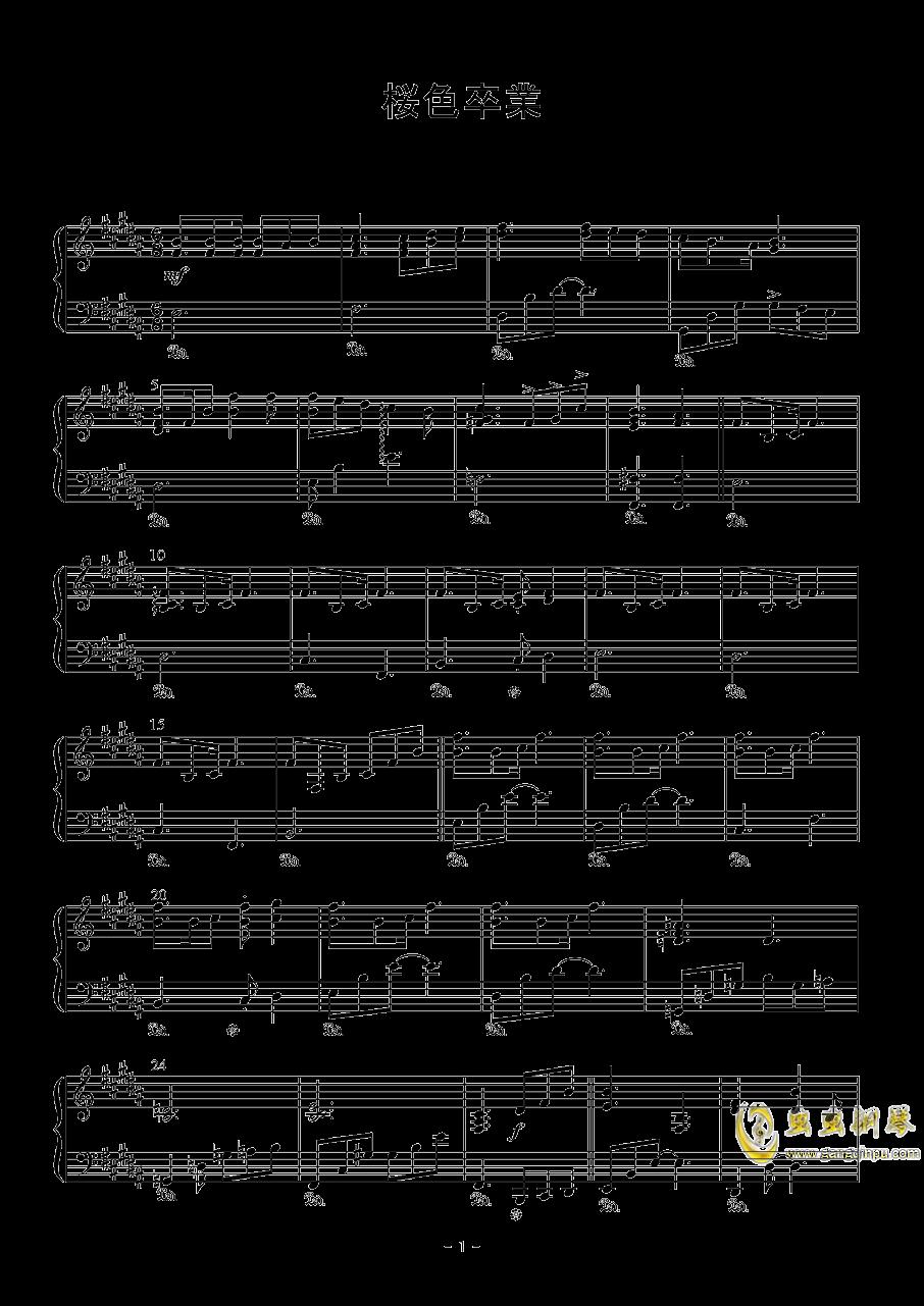 只有神知道的世界钢琴谱 第1页