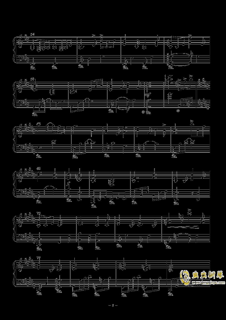 只有神知道的世界钢琴谱 第3页