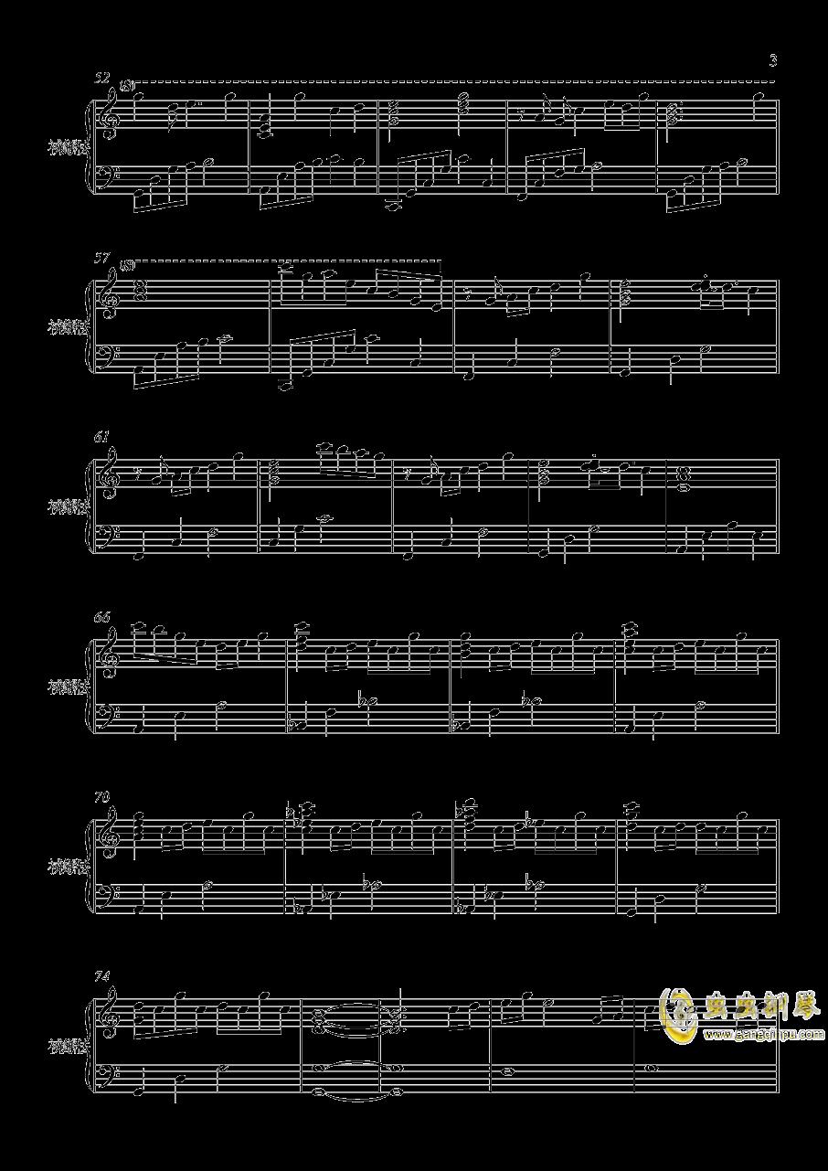 花火大会_天气之子钢琴谱 第3页