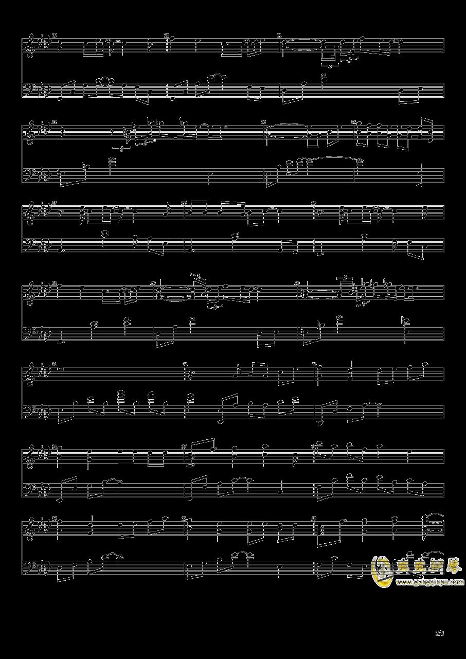 この星に生まれて钢琴谱 第2页