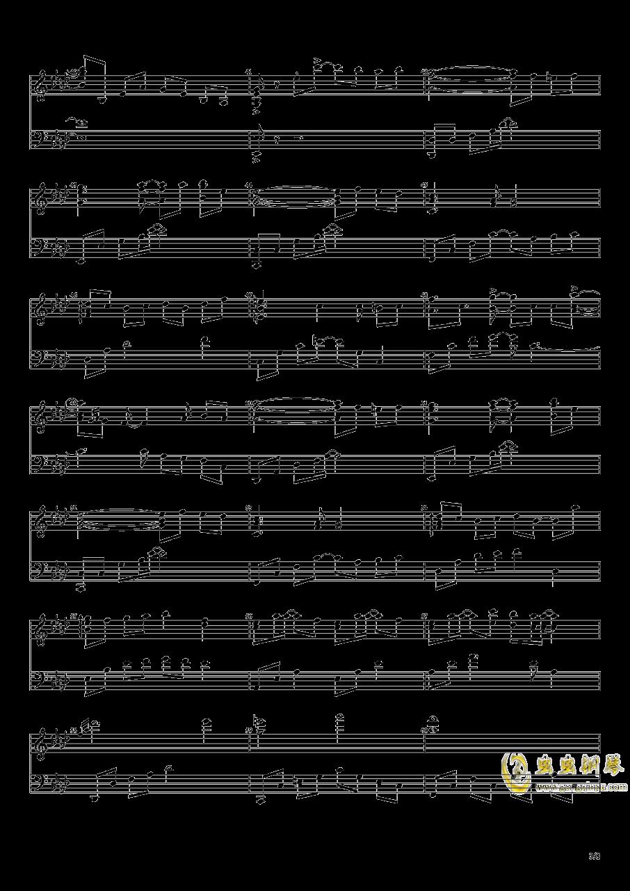 この星に生まれて钢琴谱 第3页