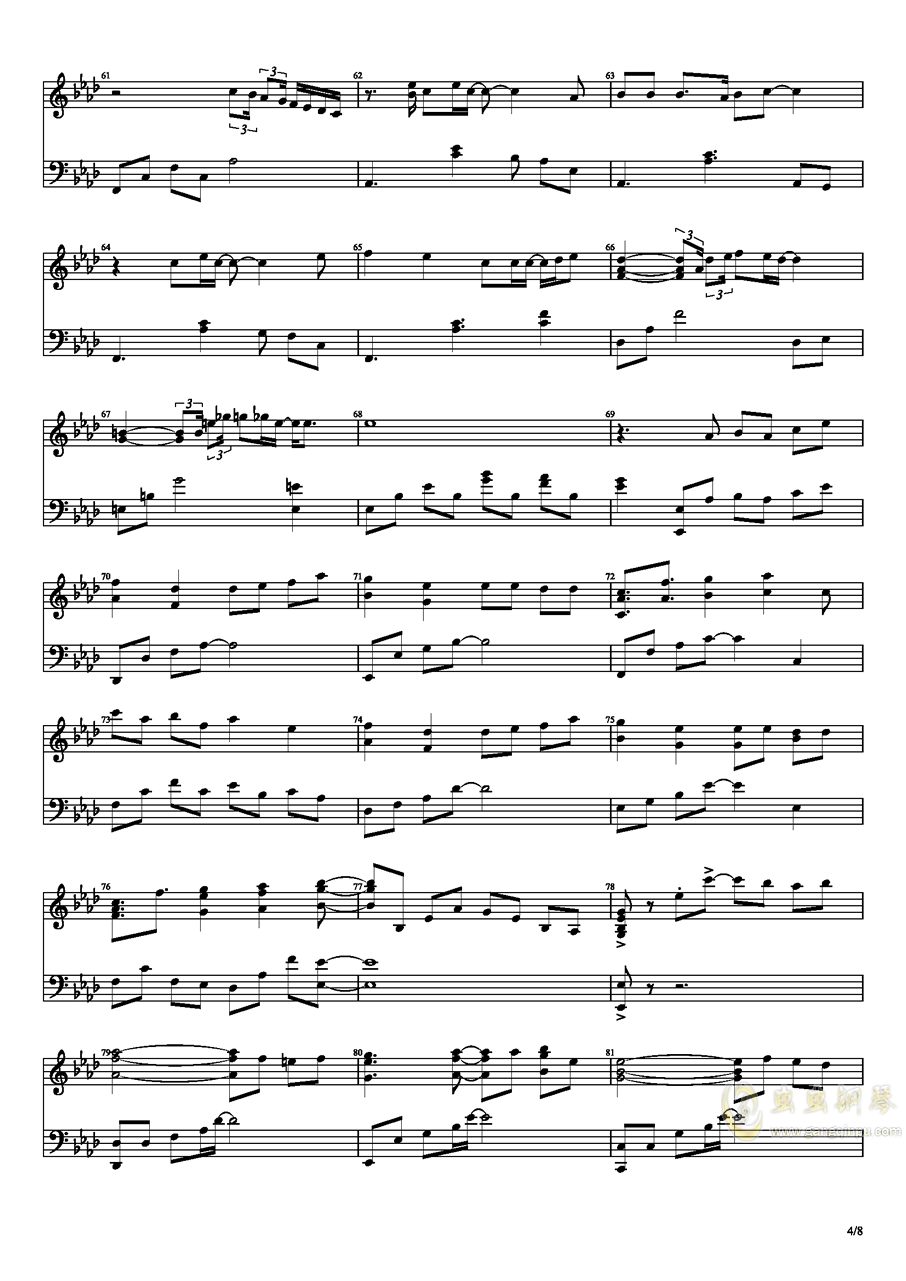 この星に生まれて钢琴谱 第4页