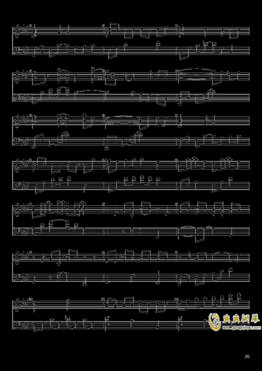 この星に生まれて钢琴谱 第5页