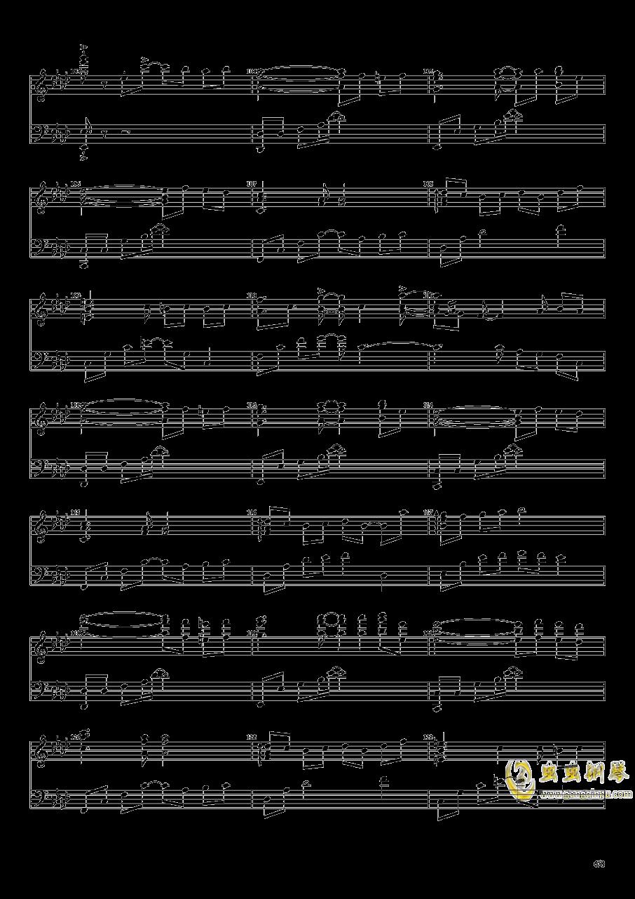 この星に生まれて钢琴谱 第6页