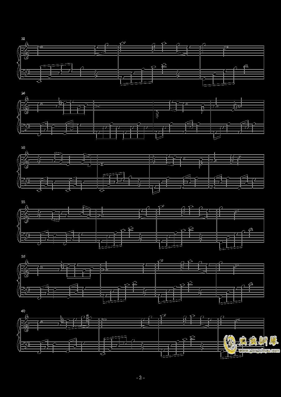 铁血丹心钢琴谱 第2页
