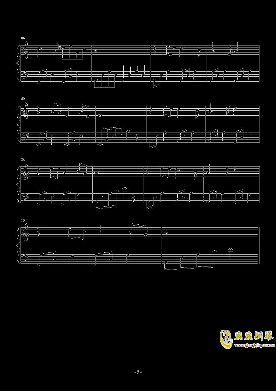 铁血丹心钢琴谱 第3页