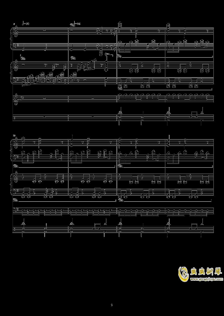 直到世界的尽头钢琴谱 第2页