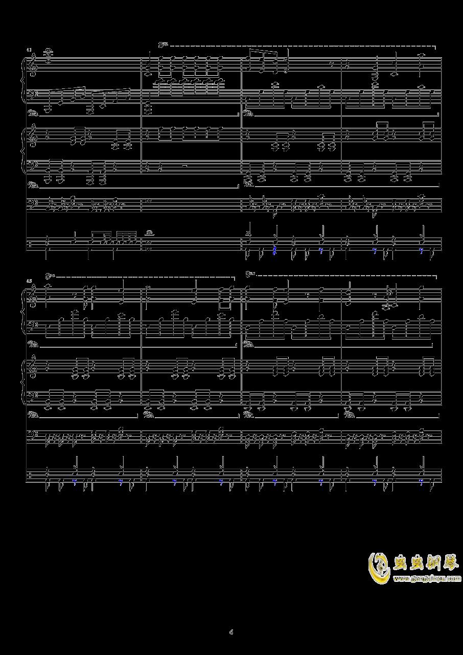 直到世界的尽头钢琴谱 第6页