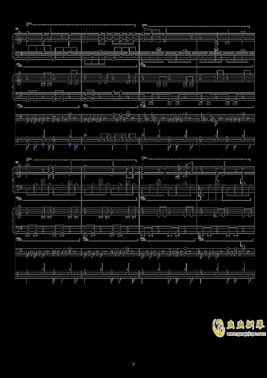 直到世界的尽头钢琴谱 第7页