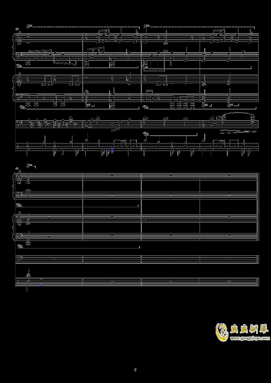 直到世界的尽头钢琴谱 第8页
