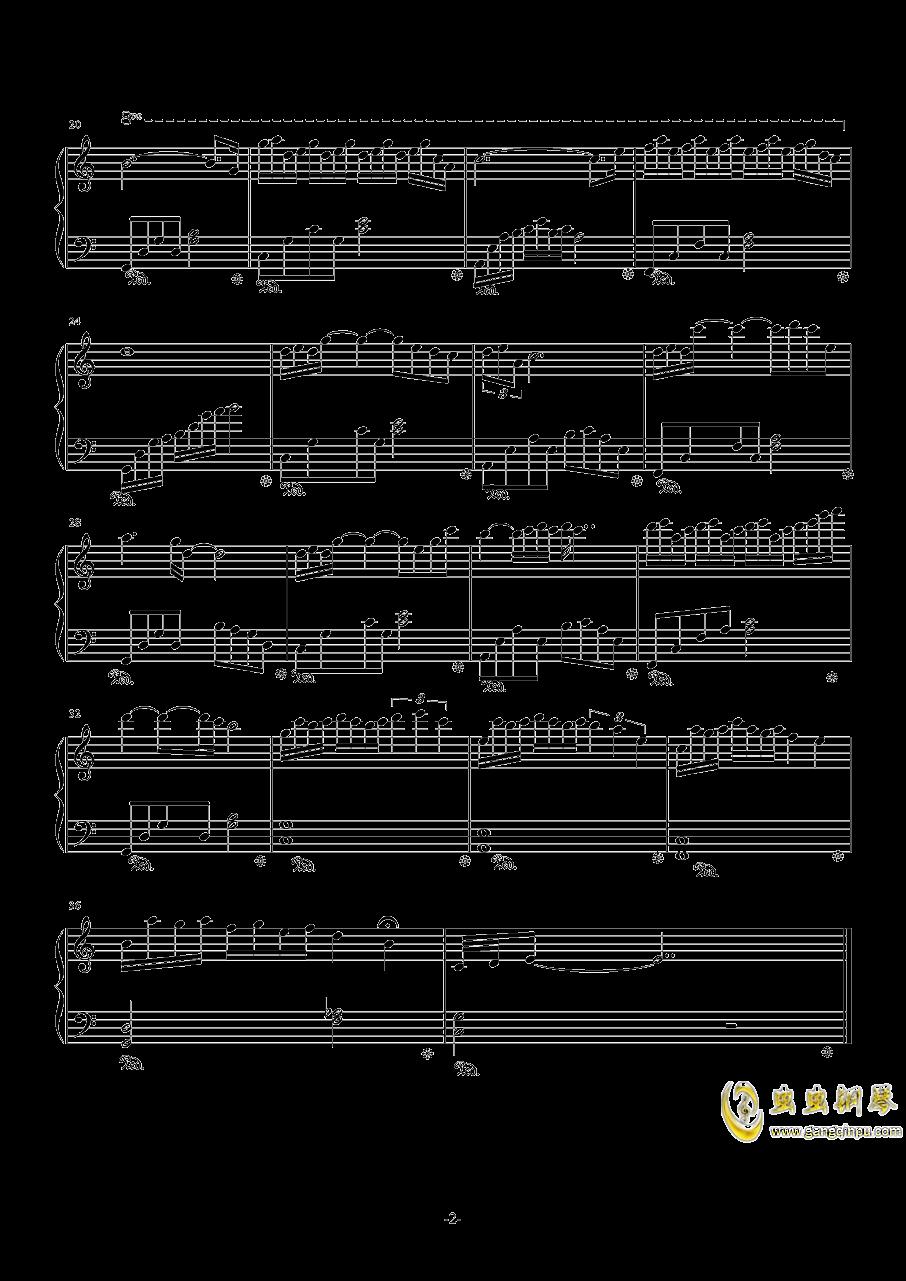 一生写不完的一首曲子1钢琴谱 第2页