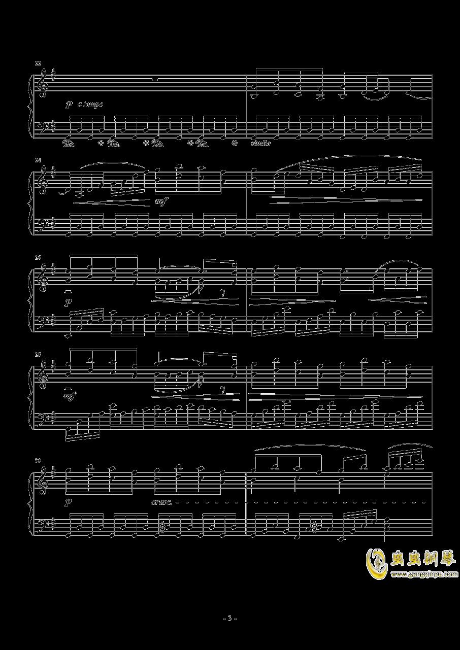 The Gold Saucer�琴�V 第3�