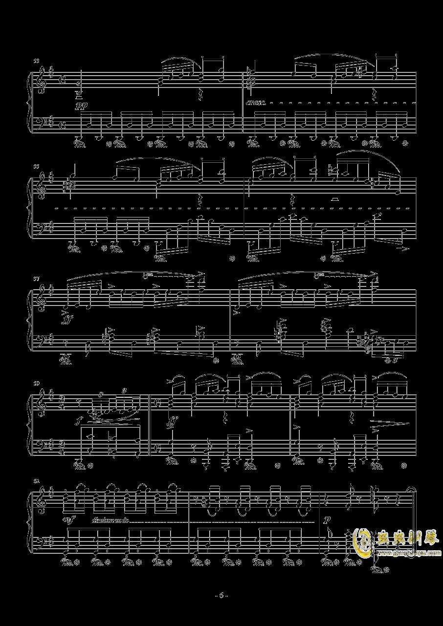 The Gold Saucer�琴�V 第6�