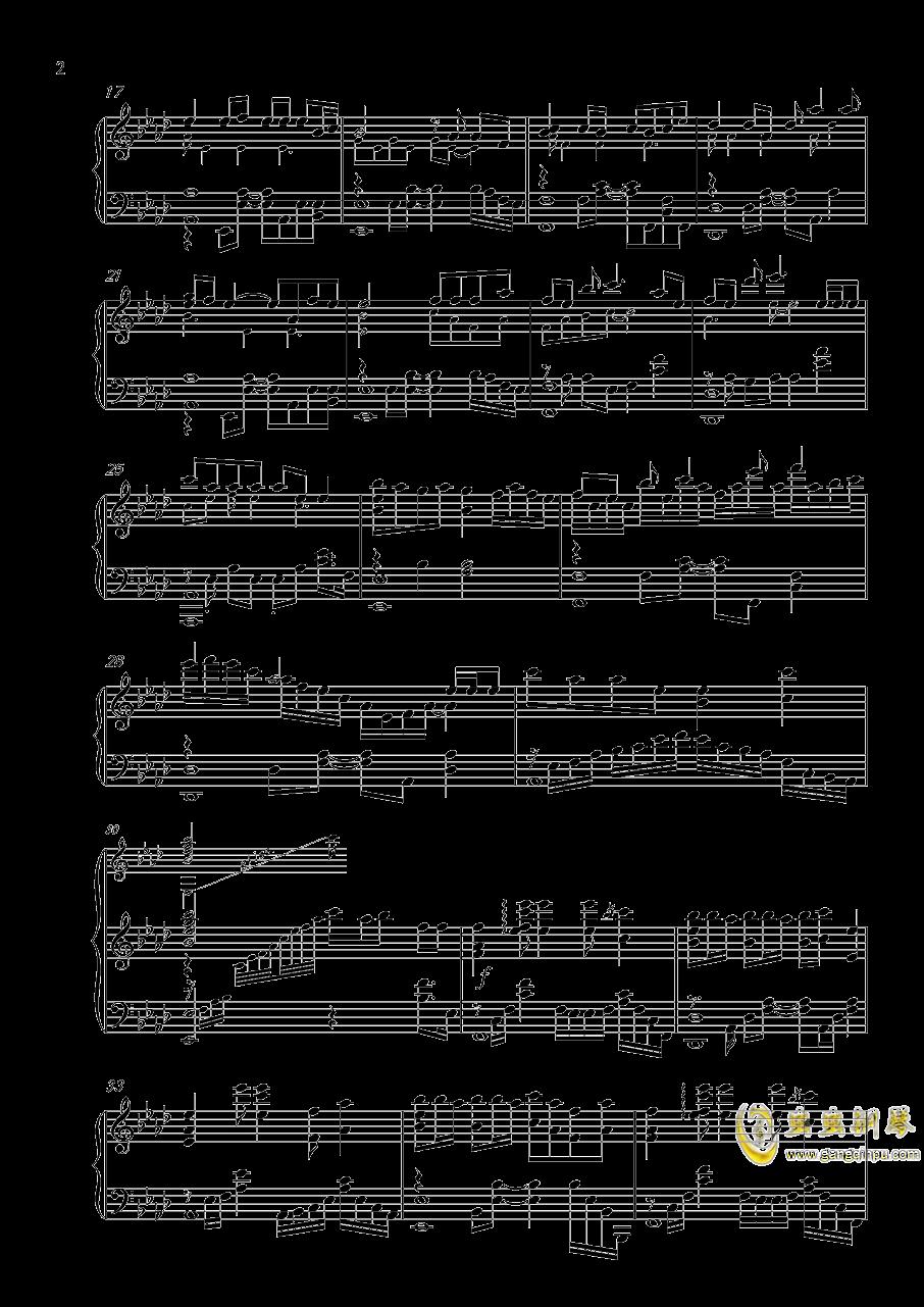 芒种钢琴谱 第2页