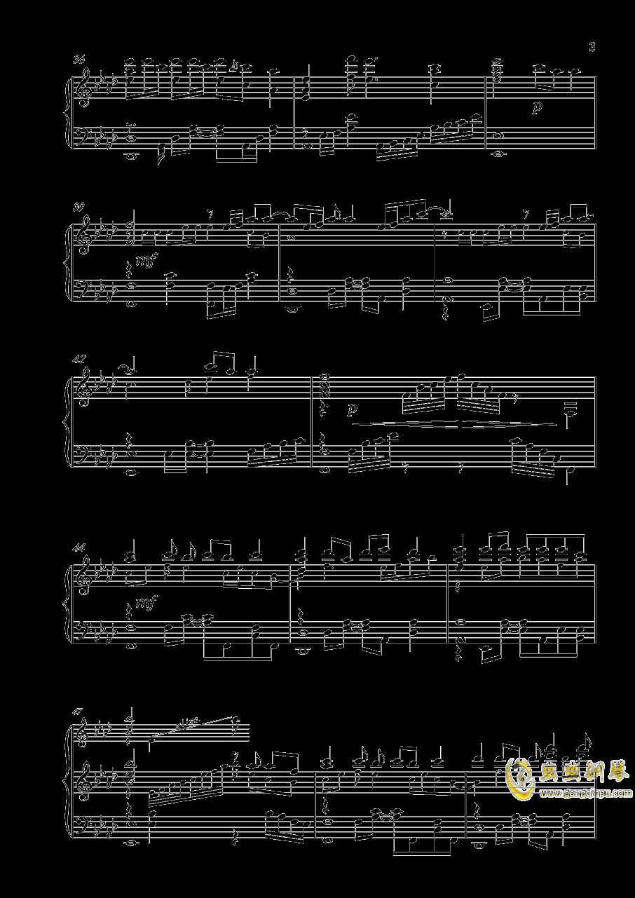 芒种钢琴谱 第3页