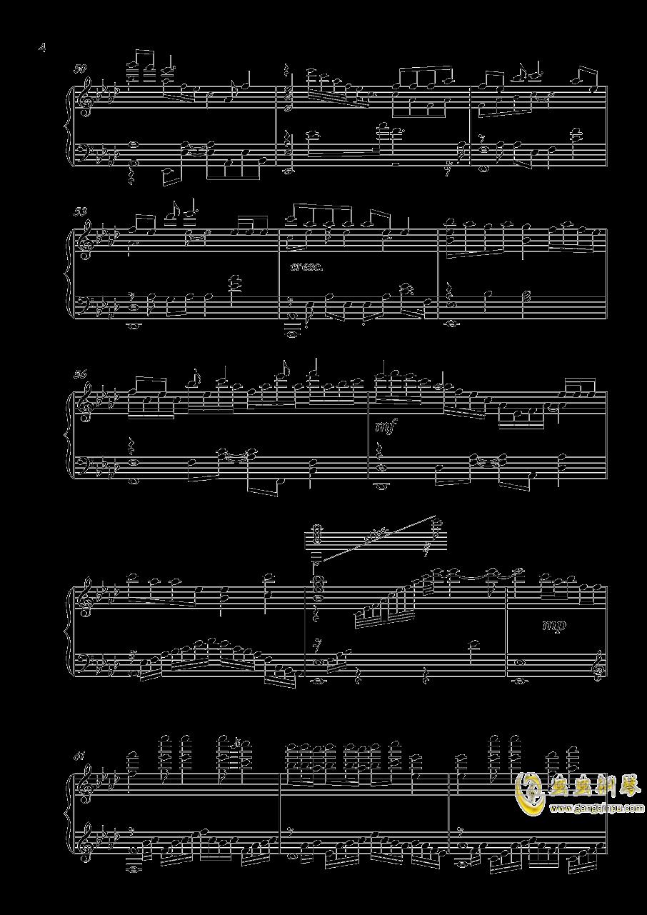芒种钢琴谱 第4页